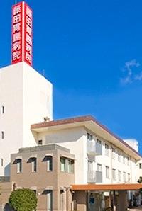 高槻市の求人「藤田胃腸科病院」